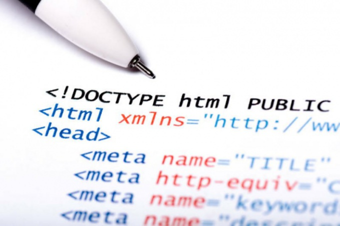 Что такое html-код страницы сайта
