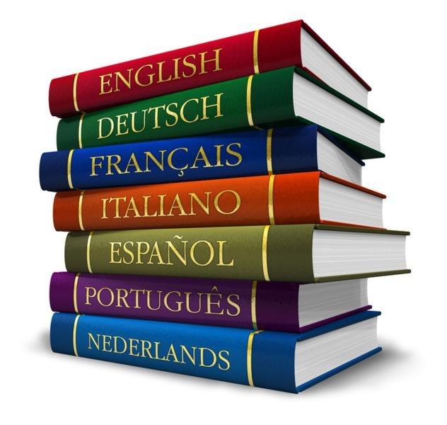 Иностранные языки - путь к взаимопониманию
