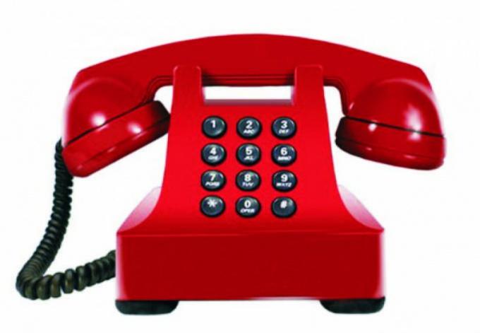 Как узнать номер телефона человека