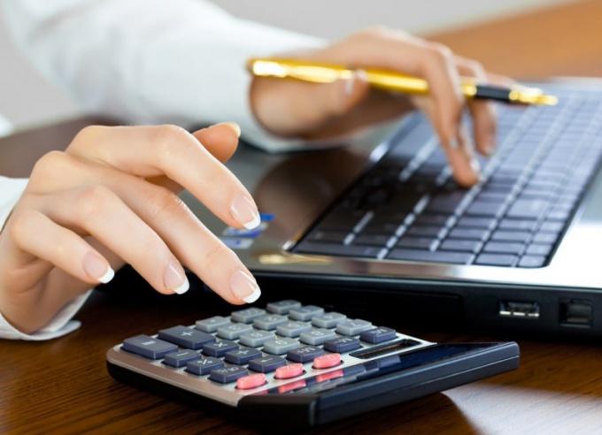 Как рассчитать налоги ООО