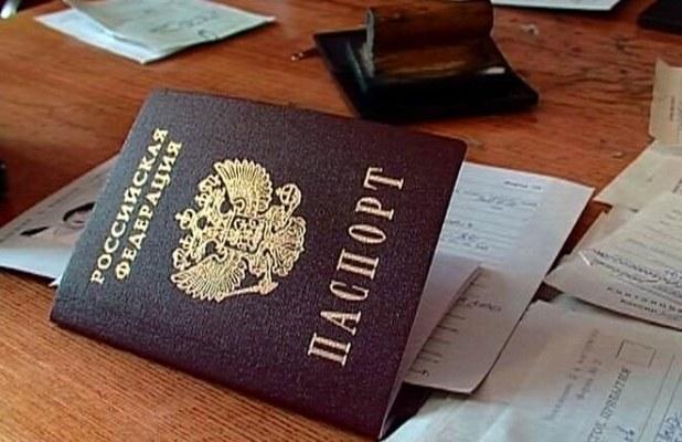 Какие нужны документы для регистрации в Москве