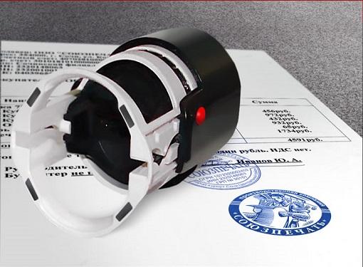 Как перевести печать на бумагу?