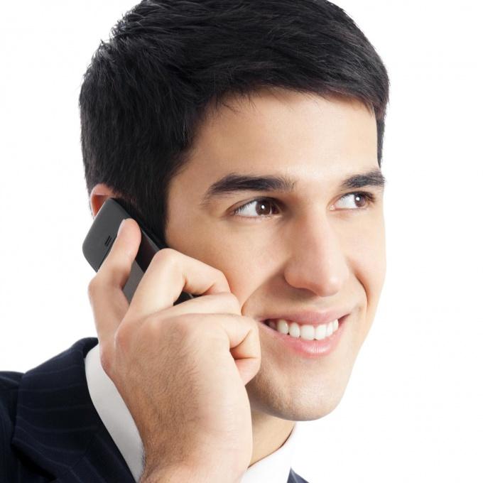 Узнать тариф на Мегафоне вы можете с помощью центра поддержки