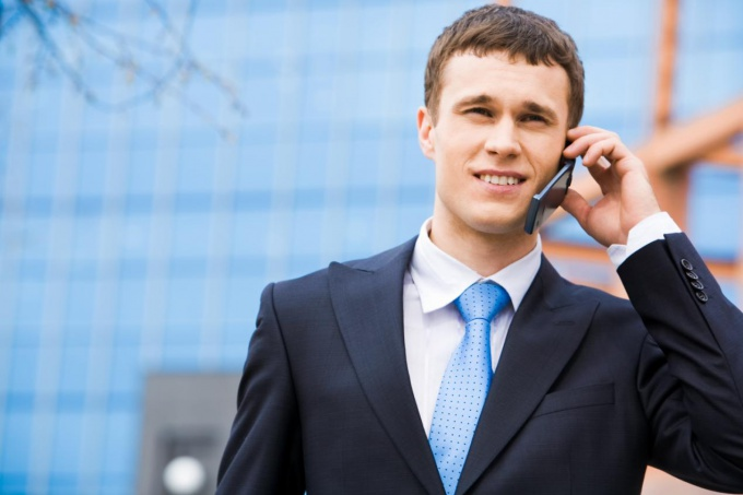 To know a person by phone number free