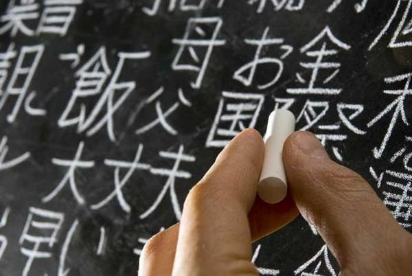 How many letters in Chinese, Korean, Japanese alphabets?