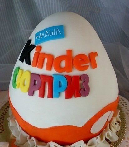 """Cake """"Kinder-surprise"""""""
