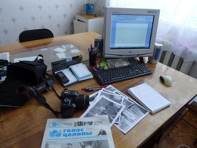 Вот так примерно выглядит рабочее место корреспондента
