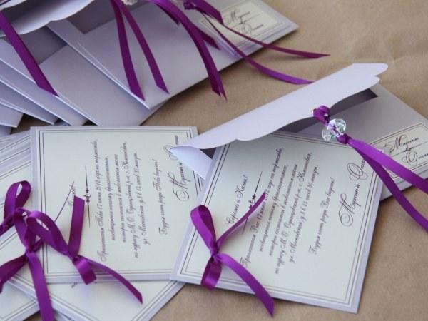 Кого пригласить на свадьбу