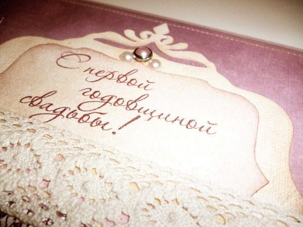 Что дарить на ситцевую свадьбу