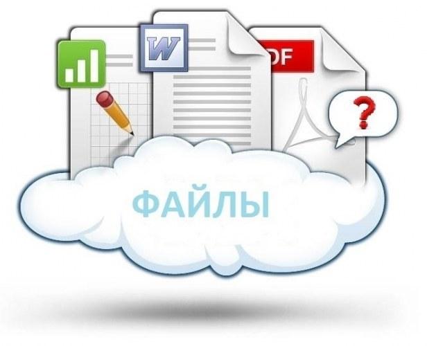 Чем дозволено открыть файлы tmp