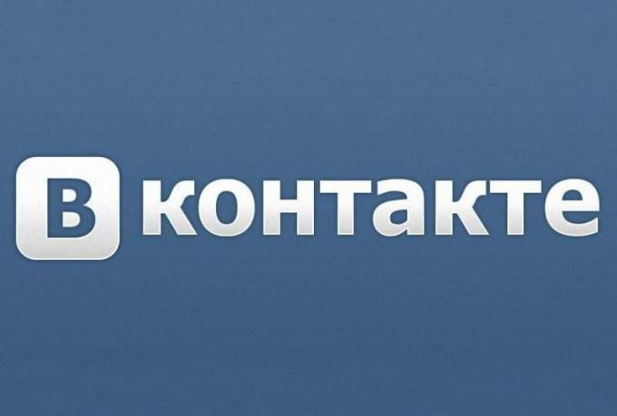 """Как удалить страницу """"Вконтакте"""" навсегда"""