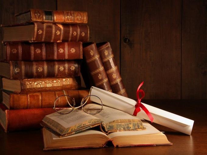 Как положительно оформить список литературы