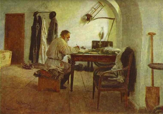 И.Е. Репин. «Толстой за работой»