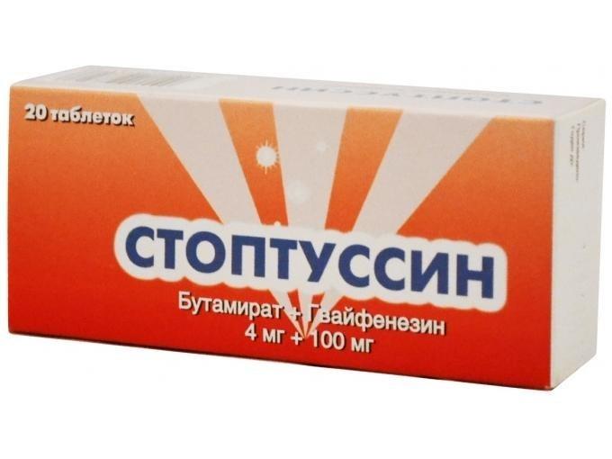 Стоптуссин от кашля