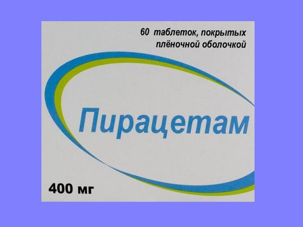 The Drug Piracetam