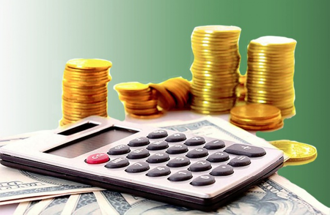As accounting makes contributions to the pension Fund