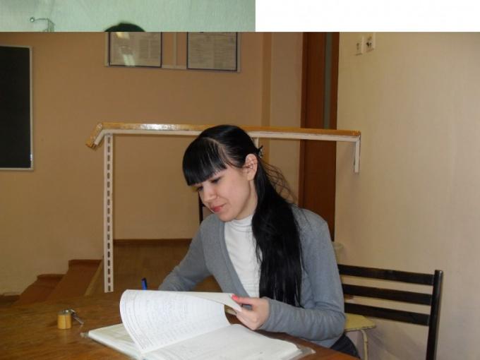 Написание отчета по преддипломной практике