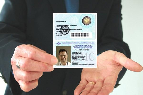 Нужна ли регистрация для работы в Москве