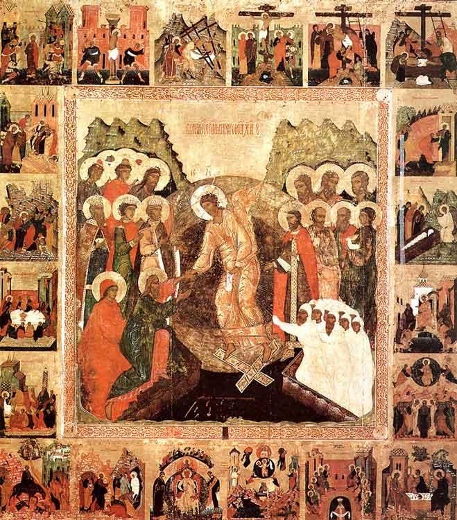 Икона «Воскресение Христово» («Сошествие во ад»), написанная также во второй половине XVI века для Спасо-Преображенского собора