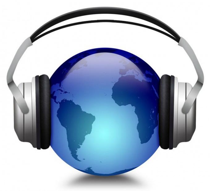 Как узнать, что играло по радио