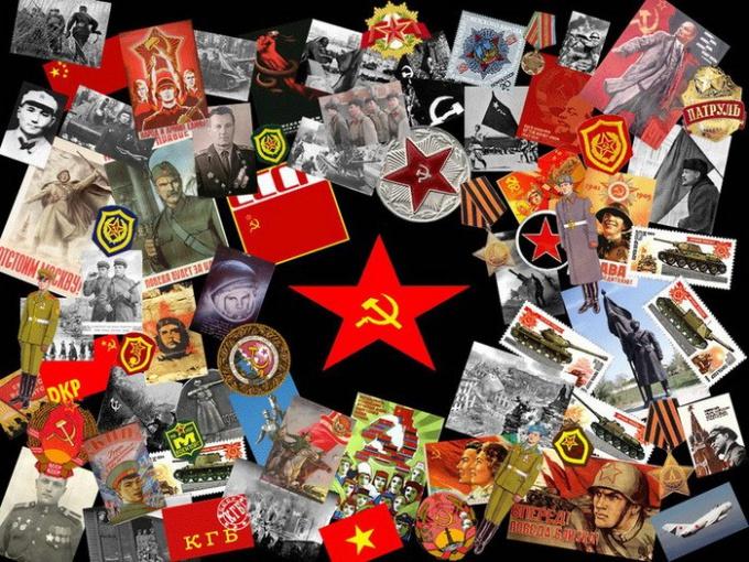 Что такое развитой социализм