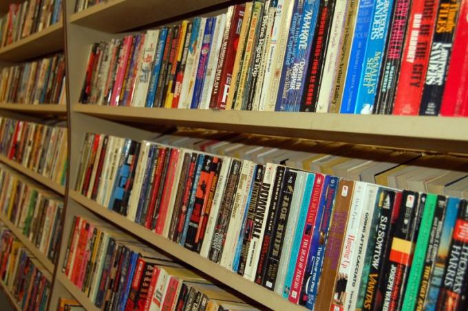 Обычная библиотека - каменный век