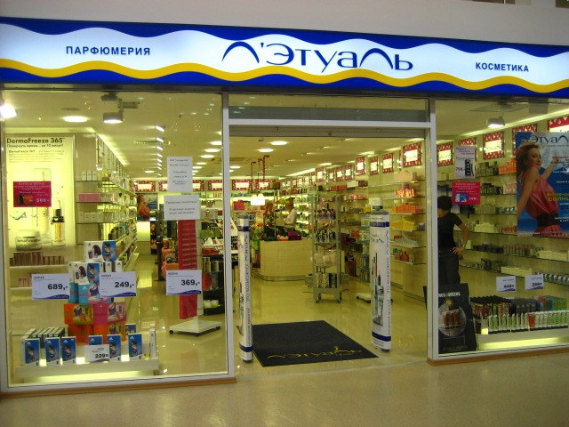 """The network of cosmetic shops """"Letual"""""""