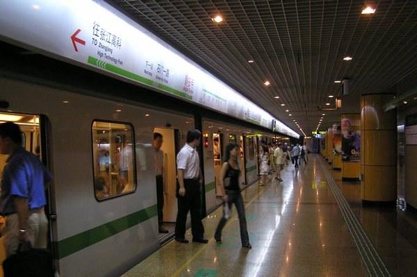 В каком городе самое длинное и самое глубокое метро