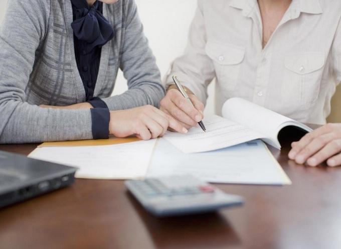 Как произвести дача показания по части государственной регистрации права