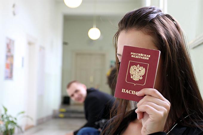 14 лет — время видеть свое лицо в паспорте