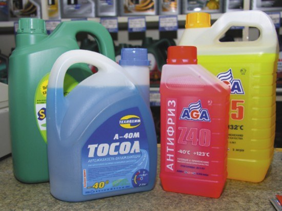 Carefully choose a coolant for your car