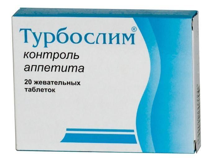 Таблетки «Турбослим»