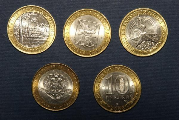 Сколько стоят юбилейные монеты в 2017 году