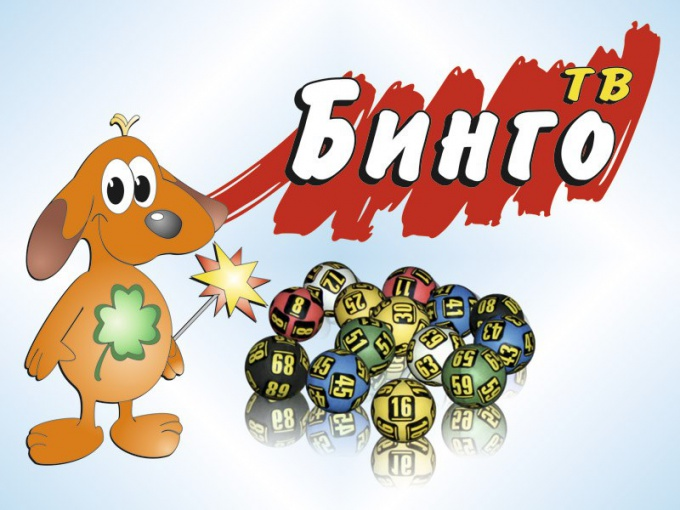 http://www.khabar.kz/ru/programms/program/programm_tv_bingo