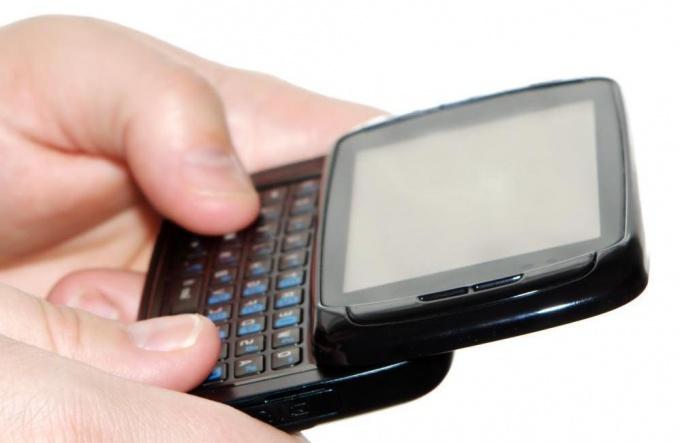 Если на телефоне закончились средства, вы можете позвонить за счет друга