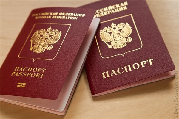 Passport for nonresident in Moscow