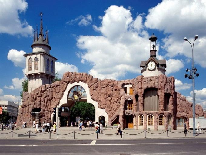 Как проехать в московский зоопарк