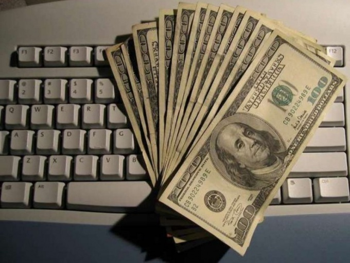 Как сайт приносит прибыль