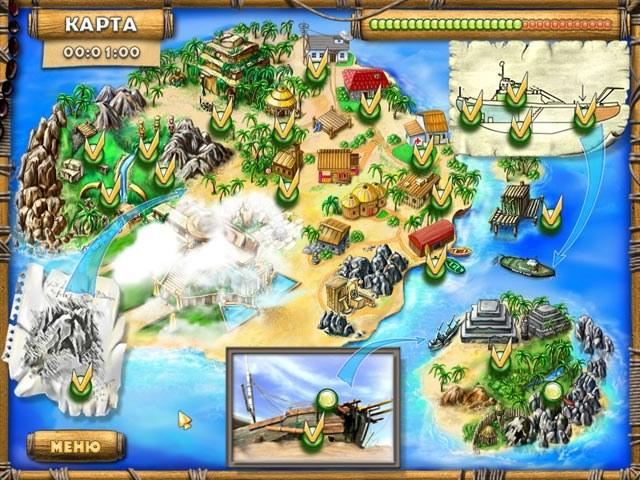 Игра «Остров секретов»
