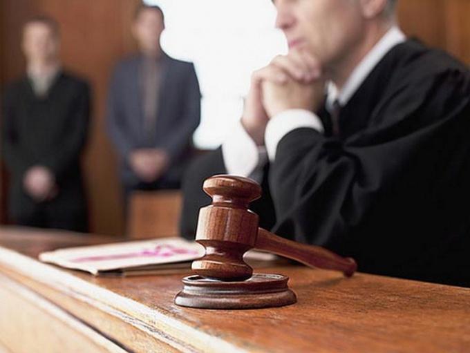 Как проходит судебное заседание
