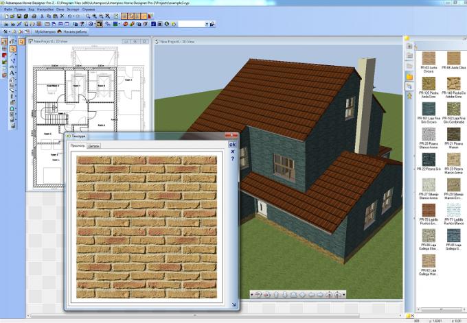 Как самому нарисовать проект дома на компьютере