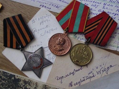 Пишем благодарственное письмо ветерану
