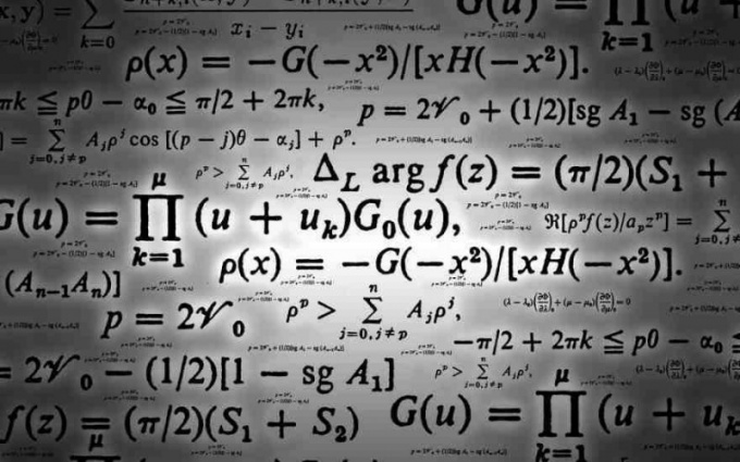 Как стать хорошим математиком