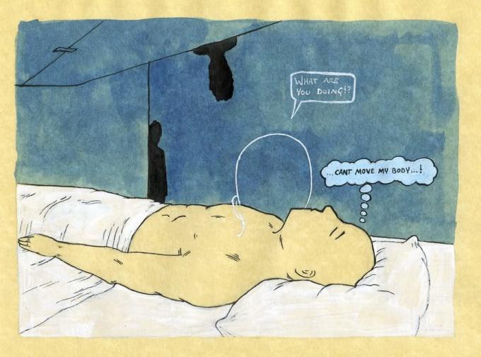 Как лечить сонный паралич