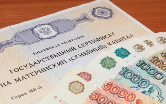 Как оформить заявку на распоряжение средствами материнского капитала по договору долевого строительства