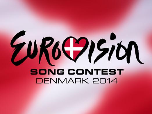 Когда прошло первое Евровидение
