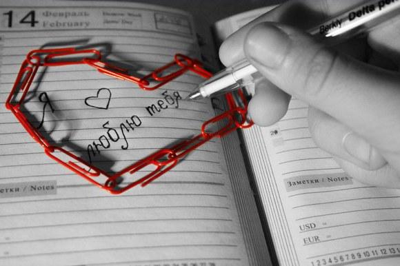 Как красиво признаться парню в любви