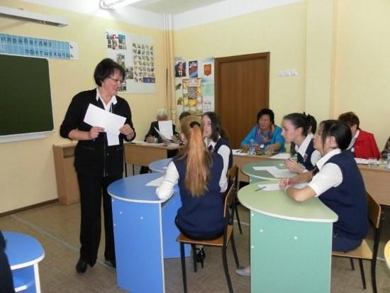 Урок русского языка в школе