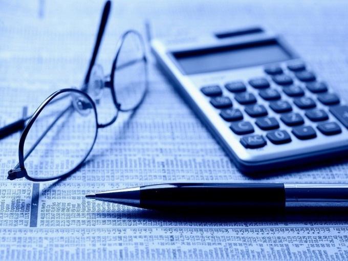Как узнать размер пенсии по потере кормильца