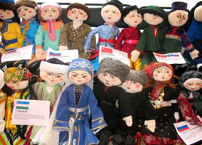 "Doll ""Peoples Of Russia"""